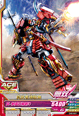 GUNDAM TRY AGE OPERATION ACE OA5-047