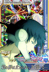 GUNDAM TRY AGE OPERATION ACE OA5-064