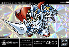 GUNDAM TRY AGE OPERATION ACE OA5-080 CP