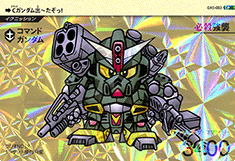 GUNDAM TRY AGE OPERATION ACE OA5-083 CP