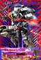 GUNDAM TRY AGE OPERATION ACE OA5-090 CP