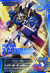 GUNDAM TRY AGE OPERATION ACE OPR-004 without foil