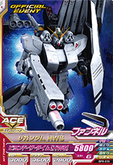 GUNDAM TRY AGE OPERATION ACE OPR-018