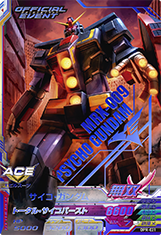 GUNDAM TRY AGE OPERATION ACE OPR-021 with foil