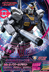 GUNDAM TRY AGE OPERATION ACE OPR-022 with foil