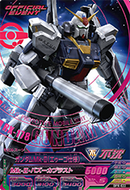 GUNDAM TRY AGE OPERATION ACE OPR-022 without foil