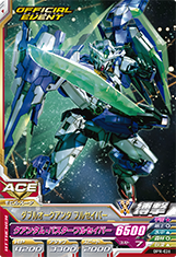 GUNDAM TRY AGE OPERATION ACE OPR-026