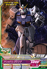 GUNDAM TRY AGE OPERATION ACE OPR-036
