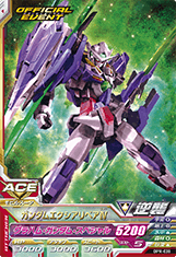 GUNDAM TRY AGE OPERATION ACE OPR-038