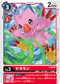 DIGIMON CARD GAME P-002 Piyomon, Biyomon