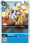 DIGIMON CARD GAME P-003 Gabumon
