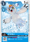 DIGIMON CARD GAME P-004 Gomamon