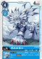 DIGIMON CARD GAME P-007 Garurumon