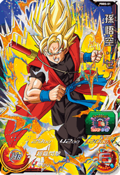 SUPER DRAGON BALL HEROES PBBS-01