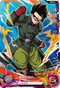 SUPER DRAGON BALL HEROES PBBS-02