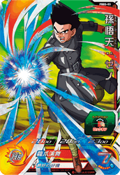 SUPER DRAGON BALL HEROES PBBS-03