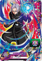 SUPER DRAGON BALL HEROES PBBS-04