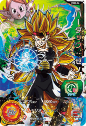 SUPER DRAGON BALL HEROES PBBS-06