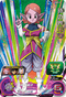 SUPER DRAGON BALL HEROES PBBS-07