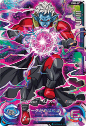 SUPER DRAGON BALL HEROES PBBS-09