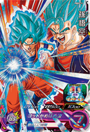SUPER DRAGON BALL HEROES PBBS-11