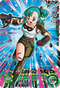 SUPER DRAGON BALL HEROES PBBS-13