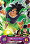 SUPER DRAGON BALL HEROES PBBS4-01 Broly
