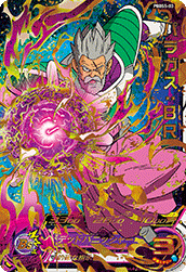 SUPER DRAGON BALL HEROES PBBS5-03 Paragus : BR