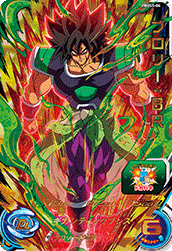 SUPER DRAGON BALL HEROES PBBS5-04 Broly : BR
