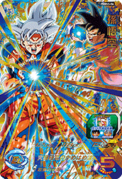 SUPER DRAGON BALL HEROES PBBS5-06 Son Goku