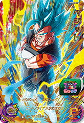 SUPER DRAGON BALL HEROES PBBS5-07 Vegetto