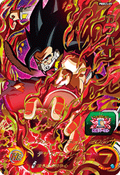 SUPER DRAGON BALL HEROES PBBS5-09 Cumber