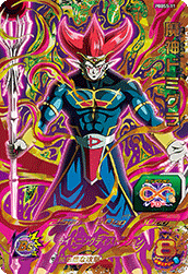 SUPER DRAGON BALL HEROES PBBS5-11 Majin Demigra