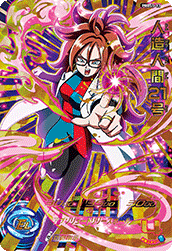 SUPER DRAGON BALL HEROES PBBS5-13 Android 21