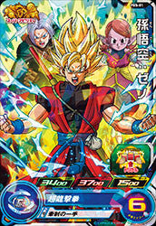 SUPER DRAGON BALL HEROES PBS-01