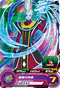 SUPER DRAGON BALL HEROES PBS-09