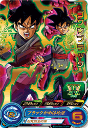 SUPER DRAGON BALL HEROES PBS-11 (with golden)
