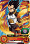 SUPER DRAGON BALL HEROES PBS-12 (with golden)