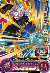 SUPER DRAGON BALL HEROES PBS-15