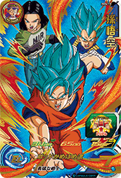 SUPER DRAGON BALL HEROES PBS-17