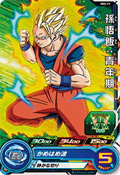 SUPER DRAGON BALL HEROES PBS-19