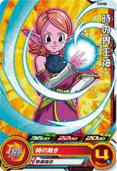 SUPER DRAGON BALL HEROES PBS-22