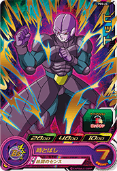 SUPER DRAGON BALL HEROES PBS-24 (without golden)