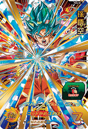 SUPER DRAGON BALL HEROES PBS-32