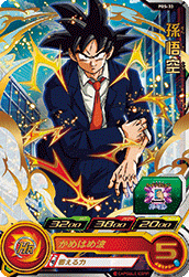 SUPER DRAGON BALL HEROES PBS-33