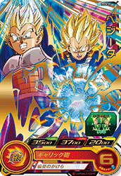 SUPER DRAGON BALL HEROES PBS-35 (with golden)