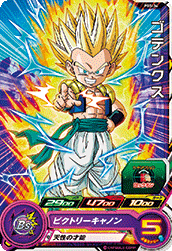 SUPER DRAGON BALL HEROES PBS-36 (with golden)