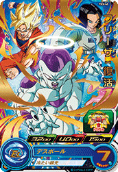 SUPER DRAGON BALL HEROES PBS-40 (with golden)