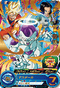 SUPER DRAGON BALL HEROES PBS-40 (without golden)