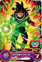 SUPER DRAGON BALL HEROES PBS-41 (without golden)